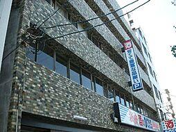 大蔵ビル[2階]の外観