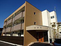 KFTマンション[2階]の外観