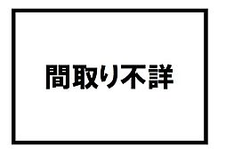 オーナーチェンジ物件特急停車の名鉄河和線「青山駅」まで徒歩4分で都心までのアクセスが良好な立地