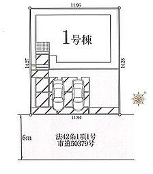 沼南駅 3,190万円