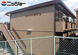 フォーブル早川A棟[2階]の外観