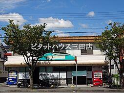 マイショップ三田[2階]の外観