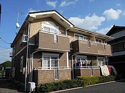 メゾン・ドゥ・シャルマン弐番館
