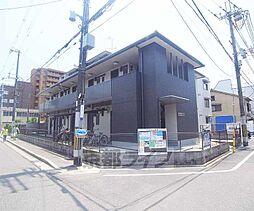京都府京都市下京区七条御所ノ内北町の賃貸アパートの外観