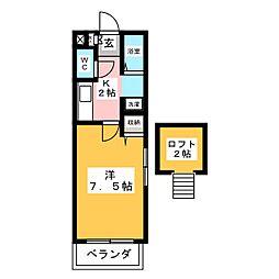 サンシャトー峰[1階]の間取り