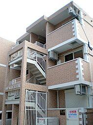 ドリ−ムパレス野間B[3階]の外観