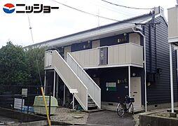 梅坪駅 1.9万円