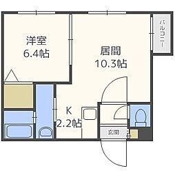 福住駅 4.6万円