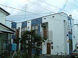 南郷13丁目駅 1.8万円