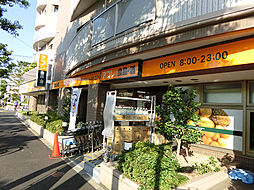 No.8 corpo OOTAKA[2階]の外観
