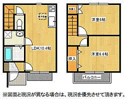 行田市駅 5.9万円