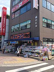 ルパッセ URAKAWA[405号室]の外観