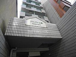 グランディール錦[602号室号室]の外観