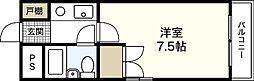 メゾン沢原[3階]の間取り