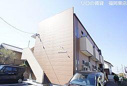 JR篠栗線 原町駅 徒歩6分の賃貸アパート