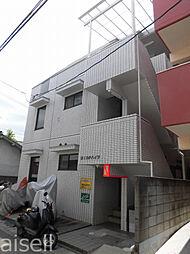 廿日市駅 2.0万円