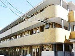 エルム高幡 B棟[2階]の外観