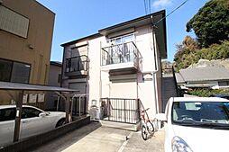 神奈川県横須賀市追浜東町1丁目の賃貸アパートの外観