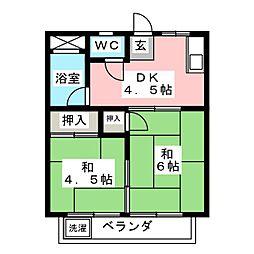グリーンハイツ桜木2[2階]の間取り