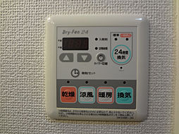 ハッピーデンの浴室乾燥機