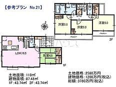 21号地 建物プラン例(間取図) 東久留米市八幡町2丁目