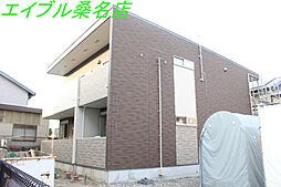 西桑名駅 4.7万円