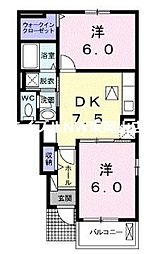 メゾン桜が丘 1階2DKの間取り