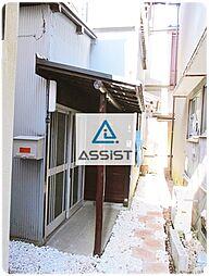 大久保駅 8.2万円