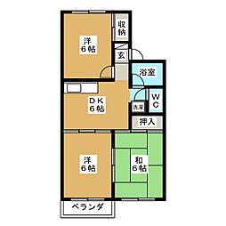 セジュール鈎取[2階]の間取り