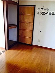 富士岡アパート2階[2階]の外観