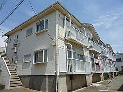 千葉県船橋市新高根1丁目の賃貸アパートの外観