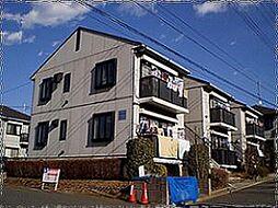 神奈川県横浜市都筑区牛久保1丁目の賃貸アパートの外観