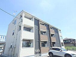 倉賀野駅 4.8万円