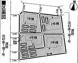須賀川市日向町