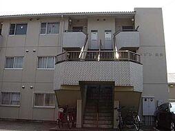 神奈川県茅ヶ崎市東海岸南2丁目の賃貸マンションの外観