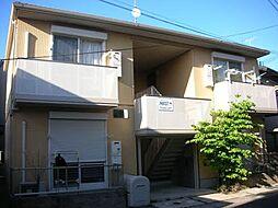 マンション澤[2階]の外観