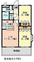 コンフォール東与賀[?206号室]の間取り