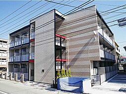 宮原駅 0.5万円