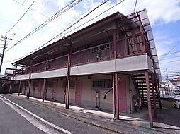 東阪田文化[1階]の外観