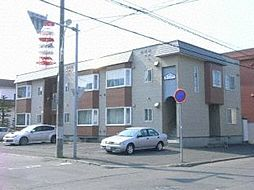 北海道札幌市北区北三十二条西6丁目の賃貸アパートの外観