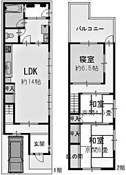二条駅 4,980万円