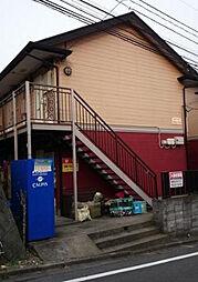 東京都多摩市愛宕4丁目の賃貸アパートの外観
