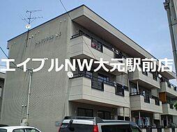 岡山県岡山市北区辰巳の賃貸アパートの外観