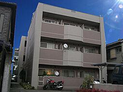 ヴィラハピネス[3階]の外観
