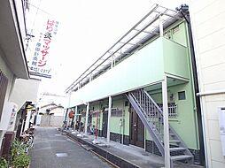[テラスハウス] 大阪府大阪市旭区大宮2丁目 の賃貸【/】の外観