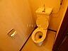 トイレ,2DK,面積40m2,賃料4.2万円,札幌市電2系統 西線14条駅 徒歩7分,札幌市営東西線 円山公園駅 徒歩28分,北海道札幌市中央区南十四条西18丁目7番11号