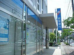 岐阜銀行楠町支店まで372m