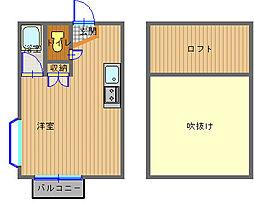 八千代町駅 3.8万円