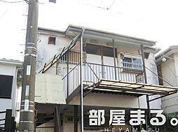 東海大学前駅 2.0万円