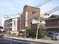 京都動物専門学...